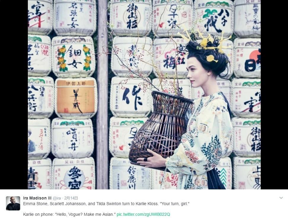 米「VOGUE」芸者写真で「謝罪」騒動 日本人「これ何か問題?」