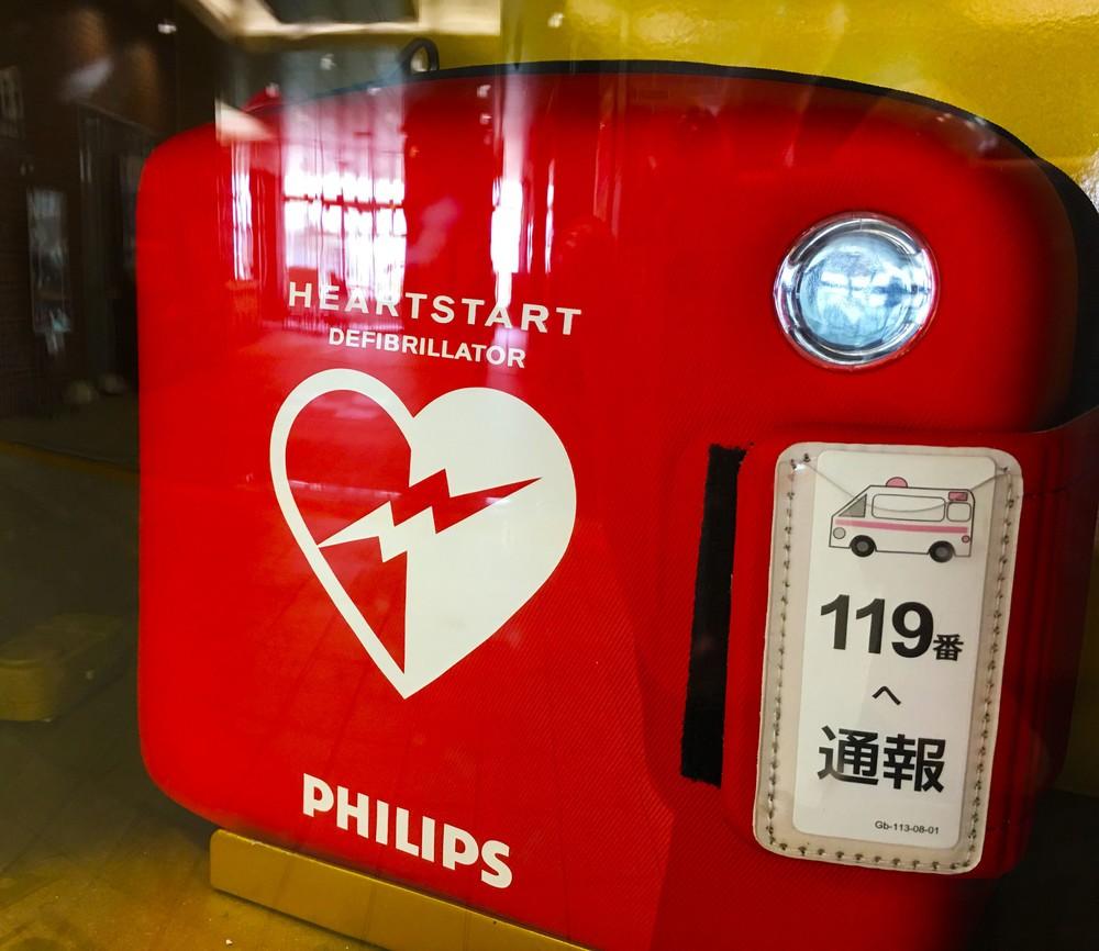 エビ中・松野莉奈を襲った「不整脈」 AEDはどう使えばいいのか