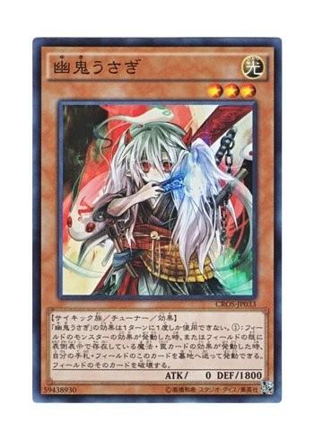 「遊戯王」デュエリストが悲鳴 ゲームルール変更情報で「カード買い取り」停止