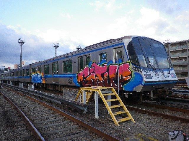 電車落書き「これぞヒップホップ!」 Kダブシャイン投稿で議論沸騰