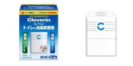 除菌のクレベリンがトレイ消臭剤に 二酸化塩素でニオイを原因から消す