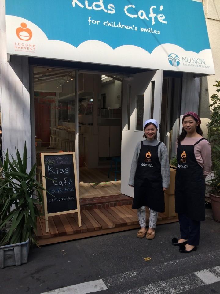 子ども食堂「キッズカフェ」オープン 東京・浅草橋、学習支援も行う