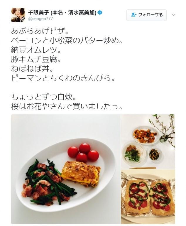 清水富美加、「謎の投稿」から久々更新 ツイッターに突然「料理写真」の意味