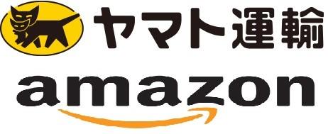 ヤマトを追いつめたアマゾン 巨額未払い残業に配送料値上げ