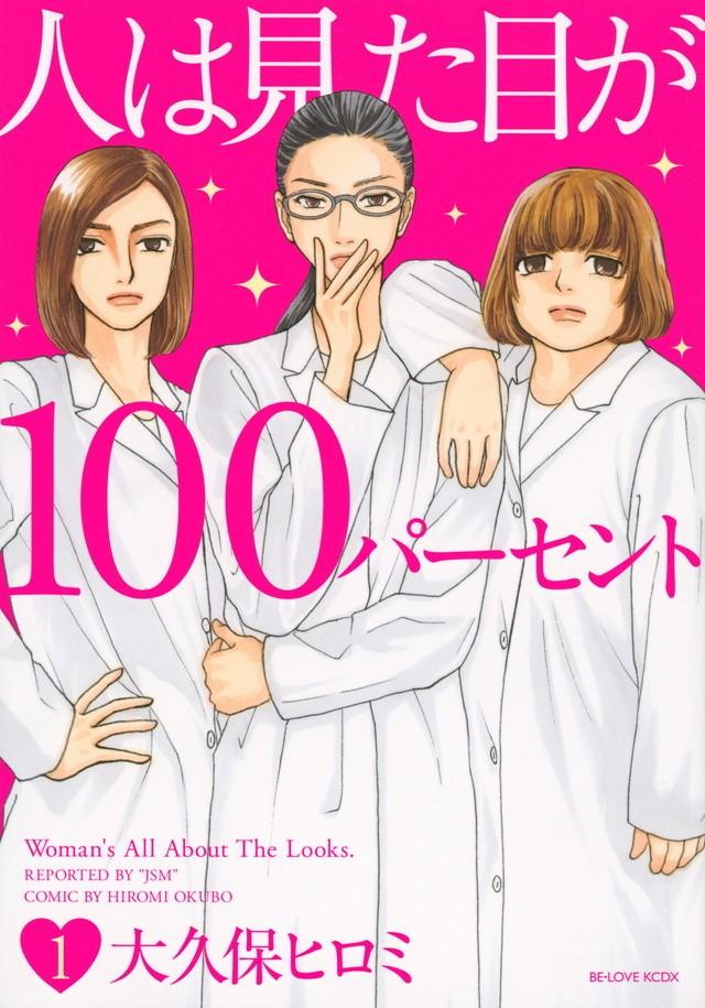 ブルゾンちえみ、今度は女優デビュー 桐谷、水川らと共演に「も~~~笑笑笑」