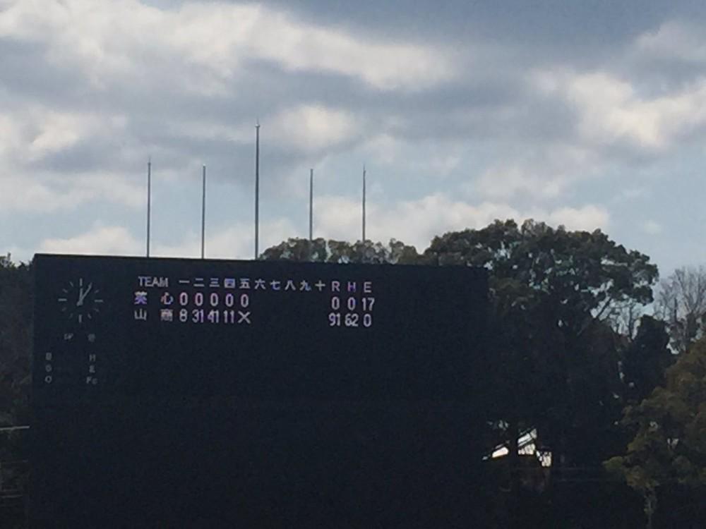 0対91で敗れた英心高校野球部 「選手はダメじゃない」監督は胸を張った