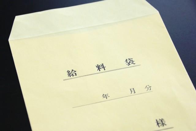 官製春闘の不振に各紙は「辛口」 読売新聞ですら...