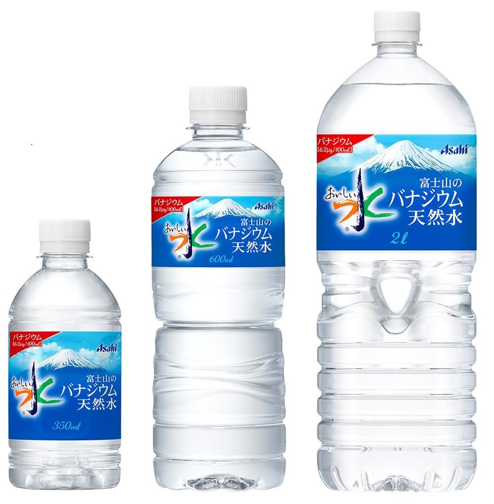 アサヒ飲料「富士山のバナジウム天然水」リニューアル