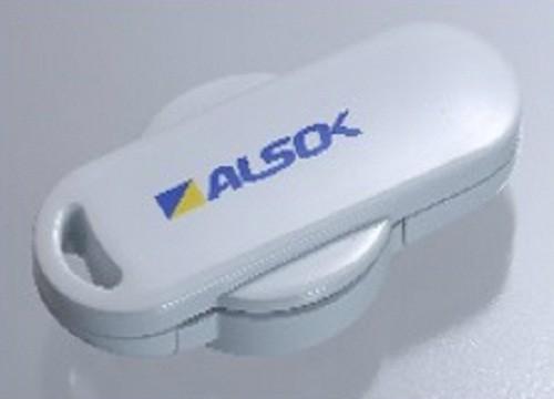 認知症高齢者の徘徊にALSOKが対策ツール販売