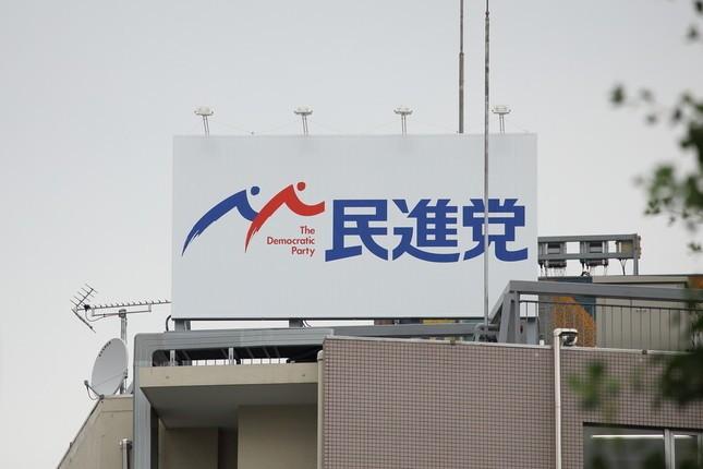 民進党、安倍9条改憲めぐってグダグダ 「反対」蓮舫代表は少数派か
