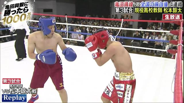 「亀田に有利なヘッドギア」説流れる 「AbemaTV」に質問、その回答は...
