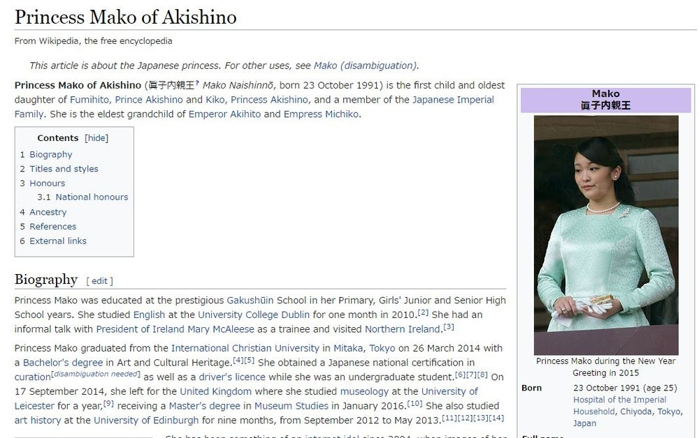 眞子さま「ご婚約」NHK速報 お相手・小室圭さんは「海の王子」