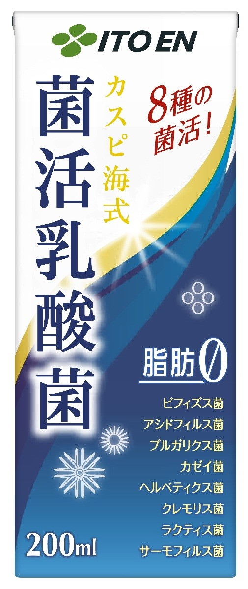 8種類の乳酸菌入りのカスピ海式ヨーグルトフレーバー飲料