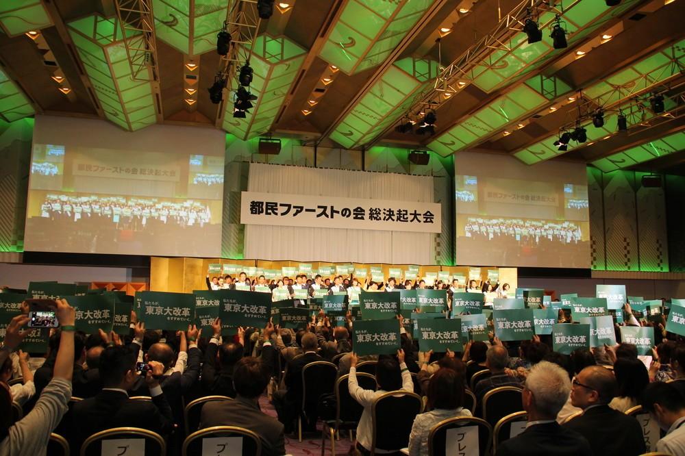 48人の公認候補者が多くの来場者の前に立った