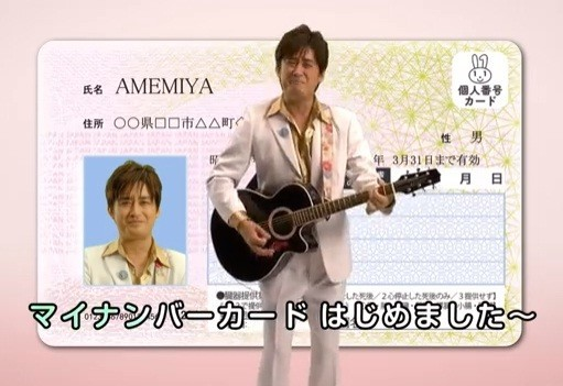 「冷やし中華」芸人AMEMIYAの企業秘密 今も月収260万円を稼げるワケ
