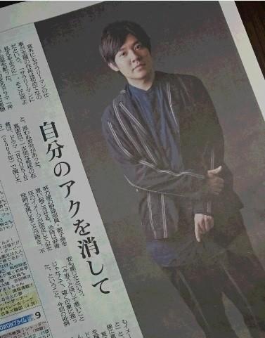 小出恵介番組インタビュー別刷りで朝日新聞「おわび」 一部地域で配達、記事は取り消し
