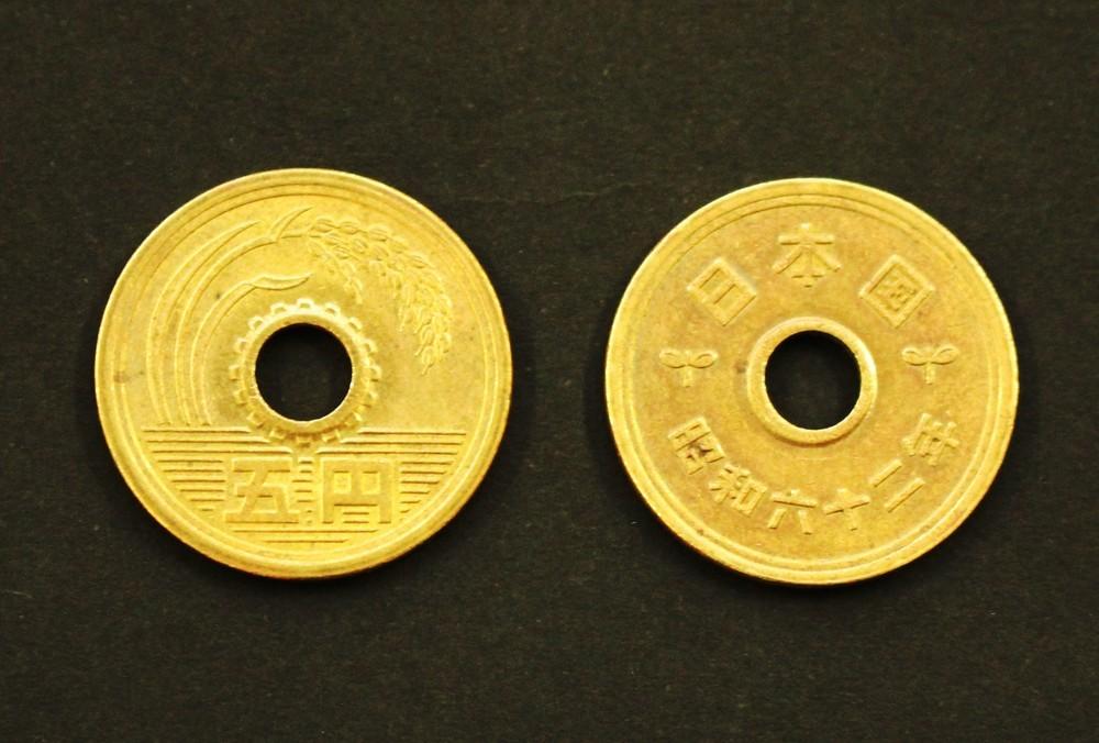 「五円玉」に洋数字「5」がないのはなぜ 現行硬貨では唯一...外国人は「読めない」?