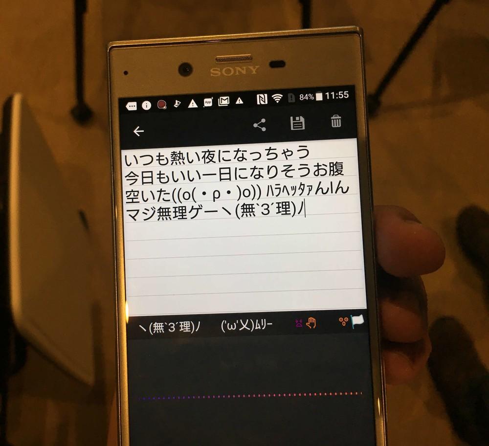 news_20170616190529.jpg