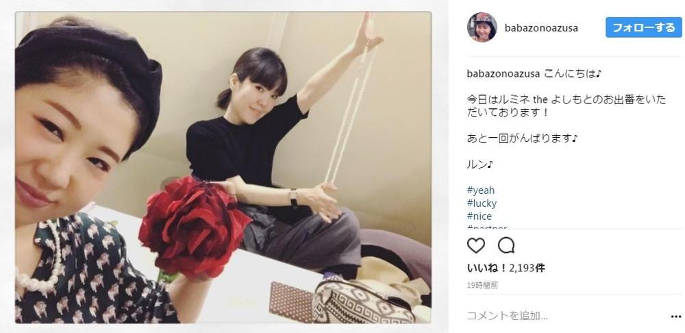 アジアン隅田「綺麗なお姉さん」になっていた 「婚活で女磨いてるやん!」