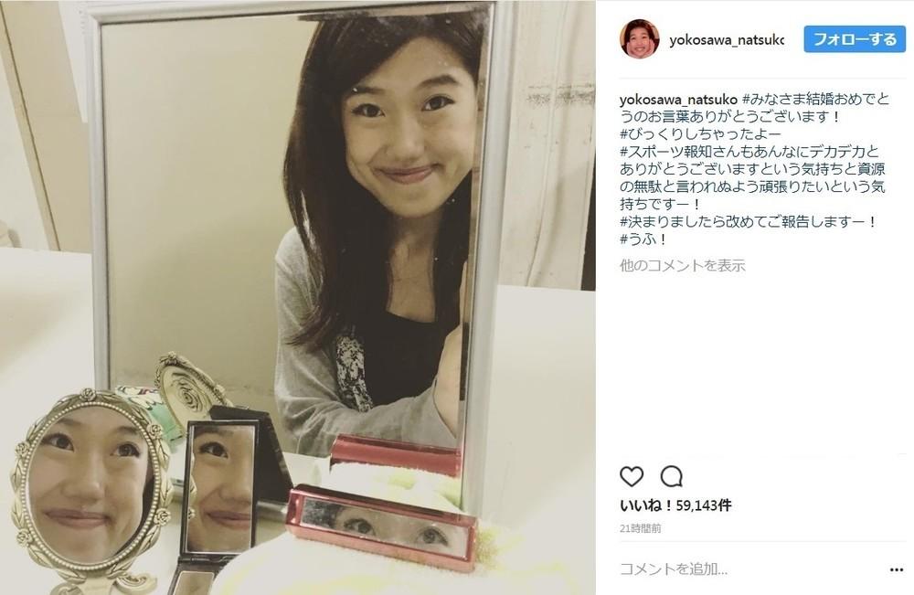 「婚パ100回参加」のガッツすごいな...! 横澤夏子の結婚報道で奮起する人続々