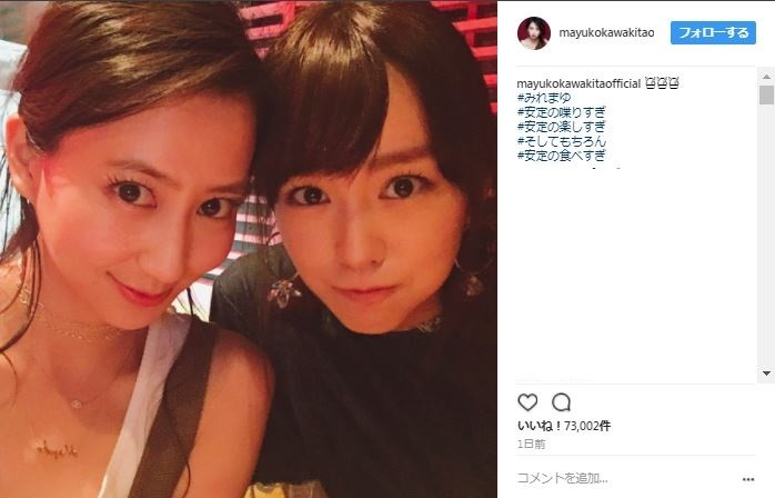 桐谷美玲が巻き込まれた 「食べても太らないアピール?」批判