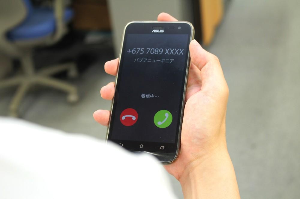 詐欺 国際 電話 一人親方さんに厳重通告!非通知と国際電話には絶対出ないように!