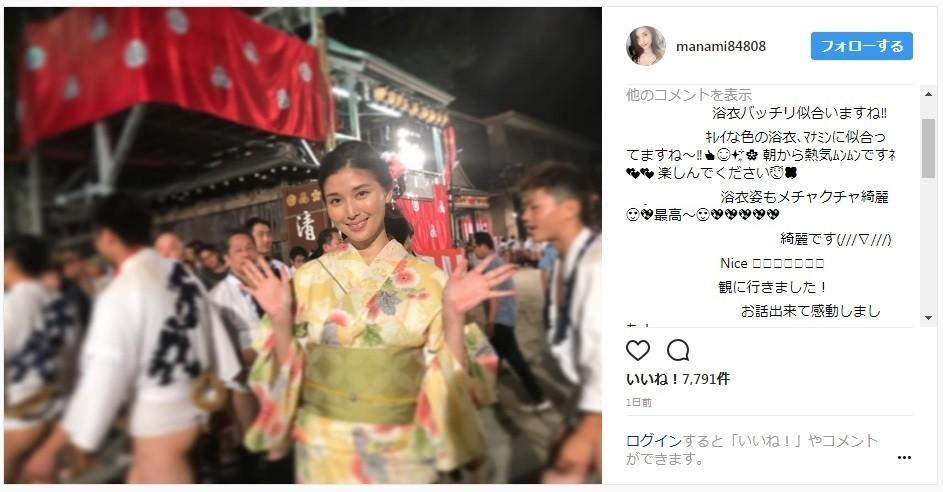 橋本マナミ、浴衣姿に「メチャクチャ綺麗」 博多祇園山笠に華添える