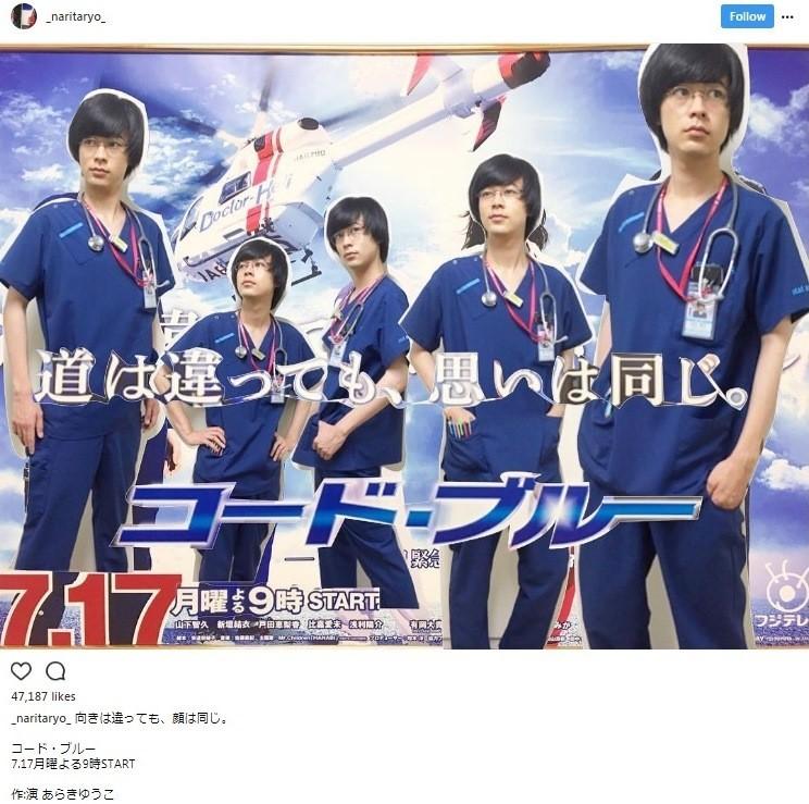 成田さんが投稿していた「コラ画像」(画像は成田さん公式インスタラグムのキャッシュから)