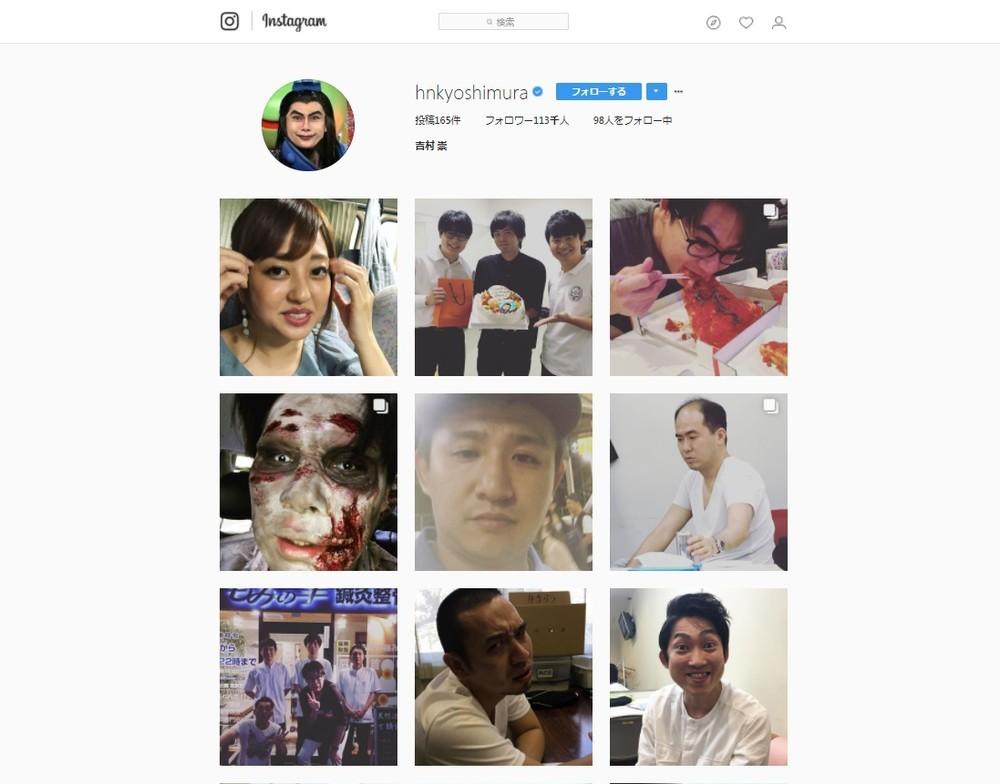 菊地亜美の「ぶっさいく」写真公開 ノブコブ吉村「なんで彼氏ができたんだろう...」