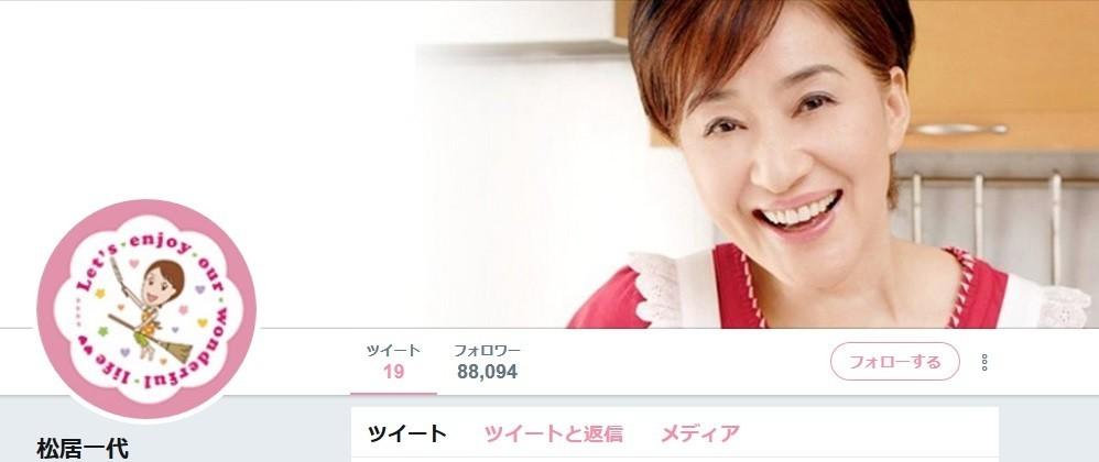 松居一代、NHKにも矛先 夫出演に「クリーンじゃないとダメだろう」