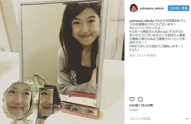 横澤夏子、プロポーズは「させた」 「追い込み婚」を生報告
