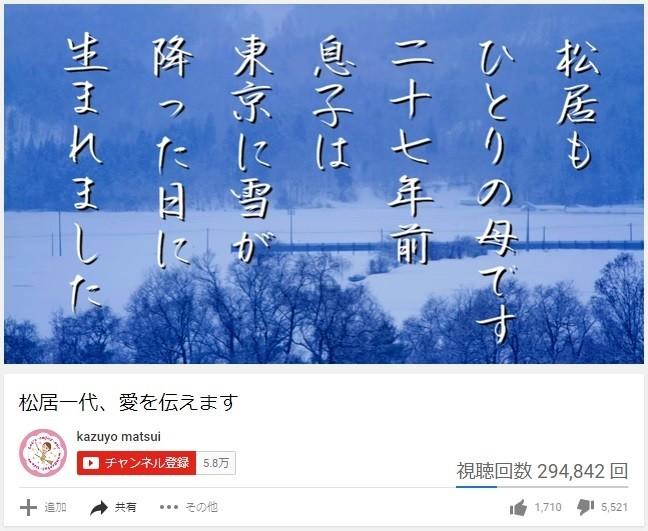 松居一代、最新動画で長男への想い語る 「母の叫び」全文