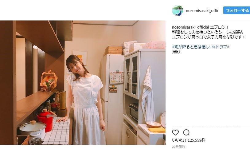 佐々木希「エプロン妻」写真に... 「渡部になりたい」「渡部、許さんぞ」