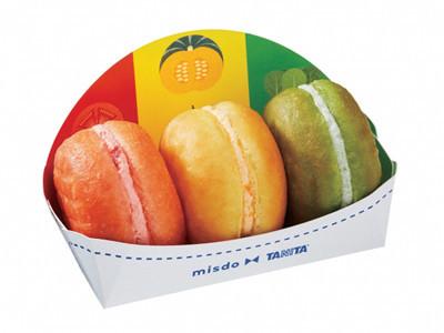 ミスドとタニタと「野菜ドーナツ」販売 生地にニンジン、クリームにトマトや豆乳