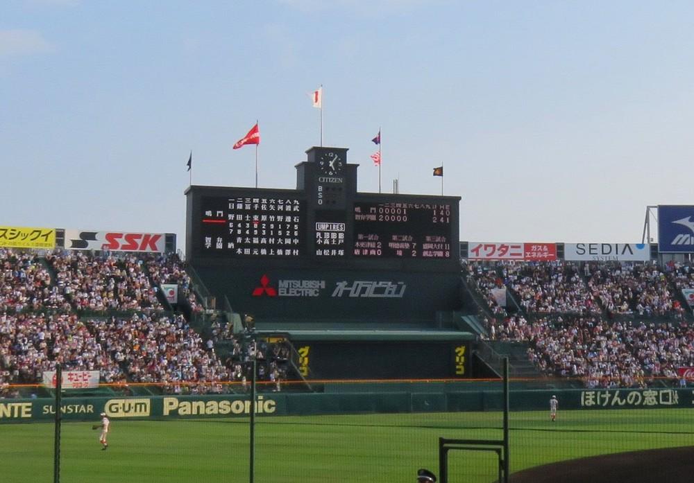 花咲徳栄、数字が語る初優勝の理由 超絶「10点打線」は計画通りだった