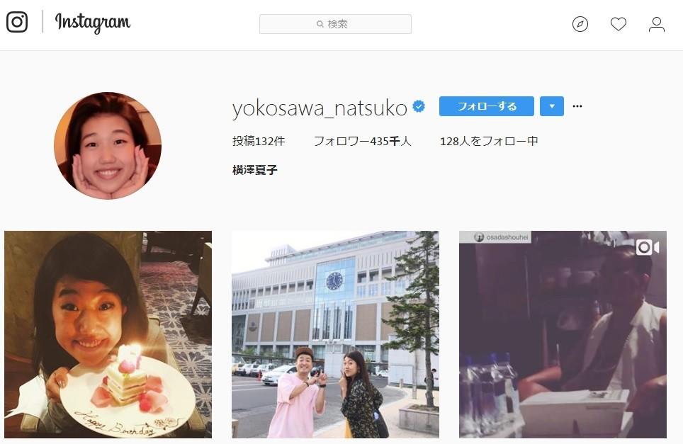 ケーキ皿の上に顔が...! 横澤夏子の「狂気的」写真がお見事