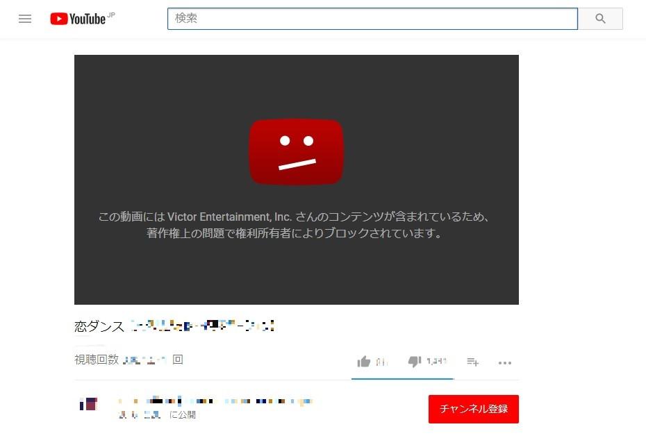 えっ、「恋ダンス」消されるの?レコード会社が動画削除手続き 「楽しませてくれてありがとう」