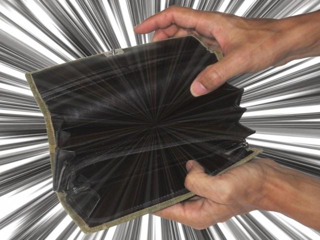 銀行カードローンへの「立ち入り検査」 金融庁の「真の狙い」は?