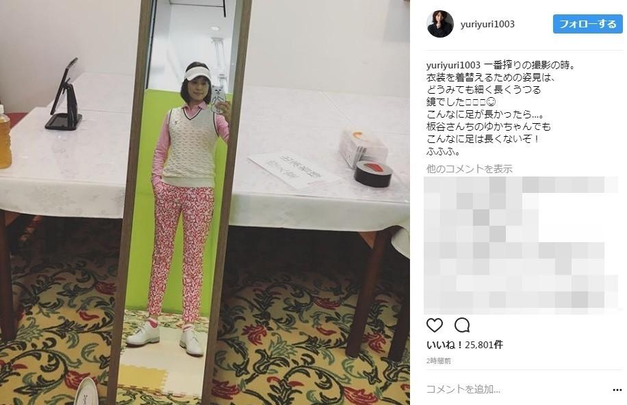 石田ゆり子、「足長すぎ」の秘密を披露 「お洋服屋さんの鏡もたまに...」