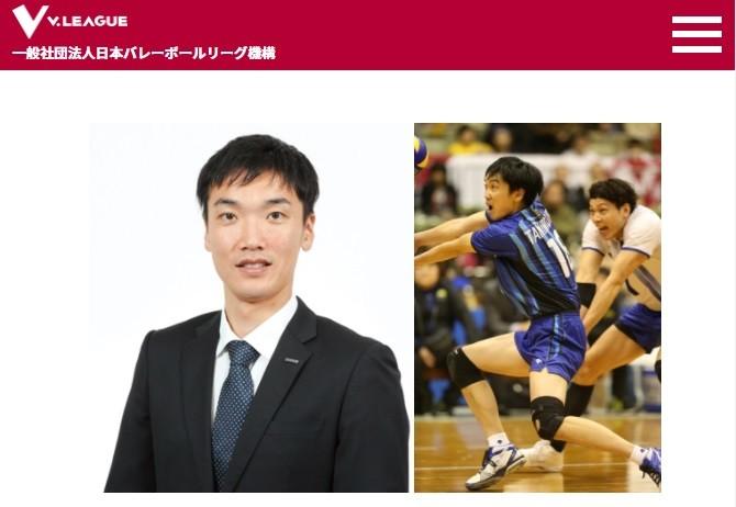 元バレー日本代表・谷村孝さん死去、35歳 突然の訃報に「まだ信じられない」
