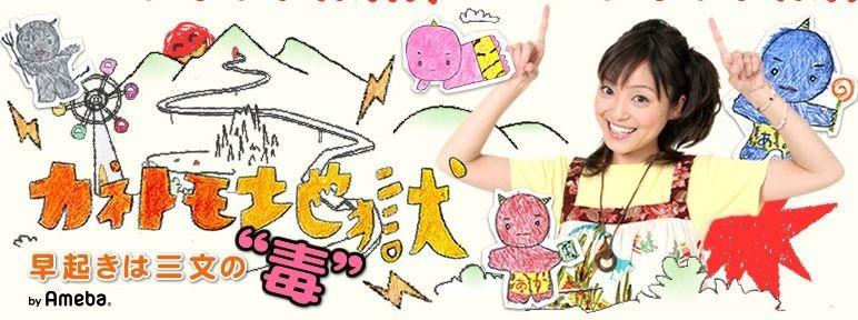 「リビングでオシッコするのは止めて!!!」 声優・金田朋子夫の悲痛な叫びに「金朋ならしょうがない」