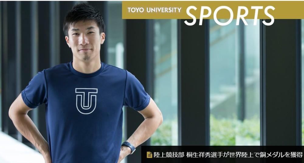 桐生祥秀、日本人初の9秒台 実は「2度目」の快挙