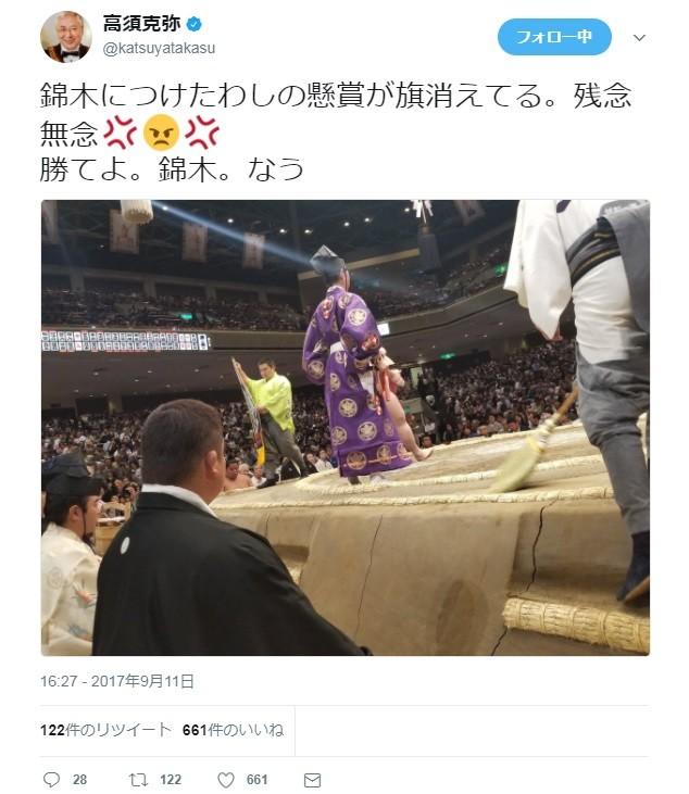 高須院長の相撲・懸賞旗が...ない 忘れられた?協会に聞くと...
