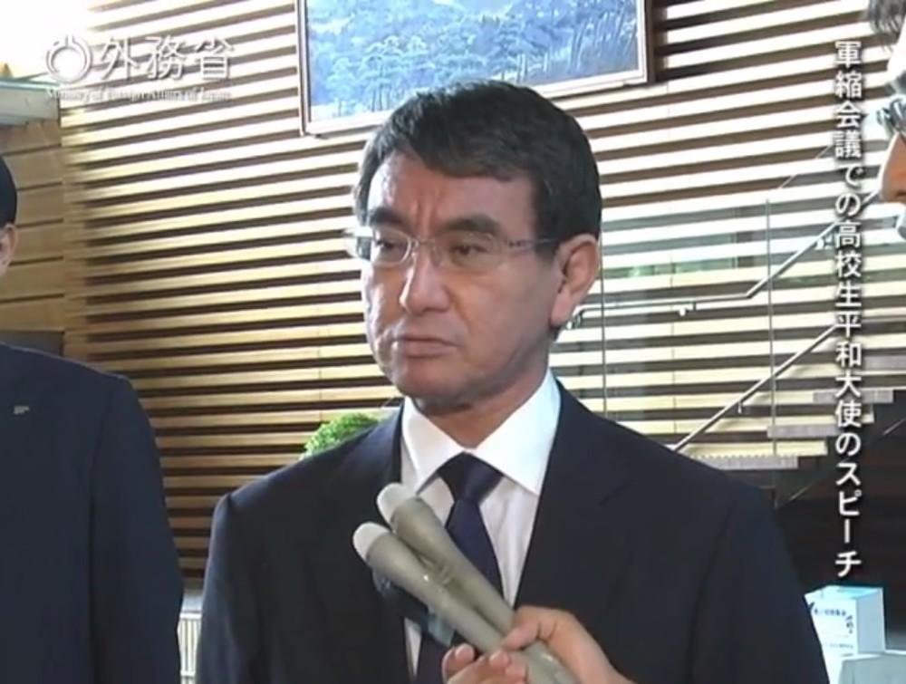 東京新聞に「後ろから鉄砲玉撃つな」 河野外相、軍縮会議報道をブログで批判