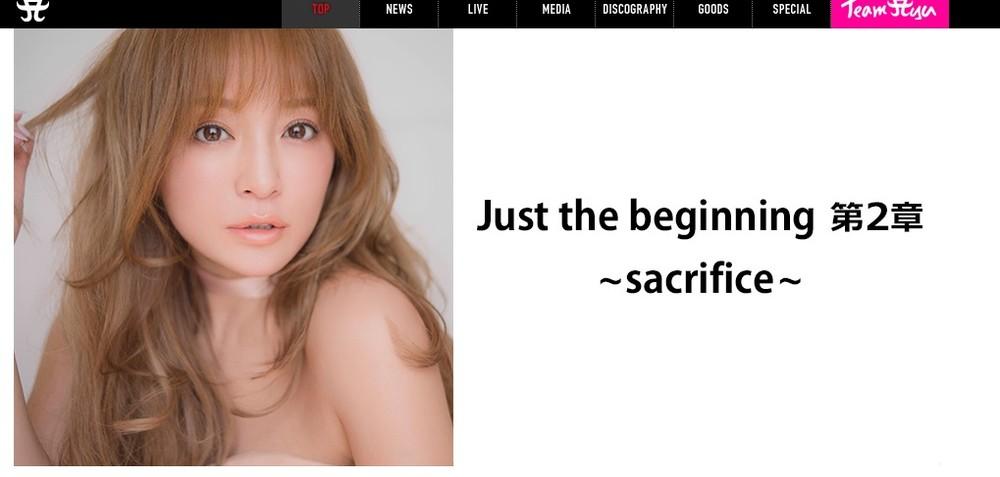「さすが浜崎あゆみ」 全身黒ファッション-こっそり撮られたパパラッチ写真でも「かっこいい」