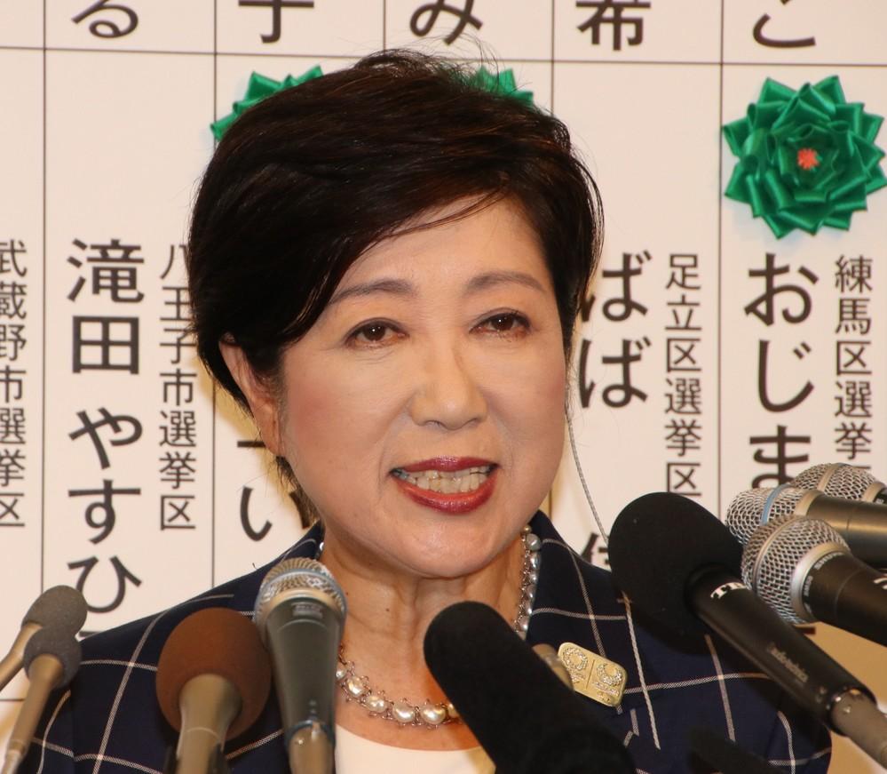 小池都知事、国政新党の代表に就任 「また選挙終ったら『代表辞めます』ってオチ?」