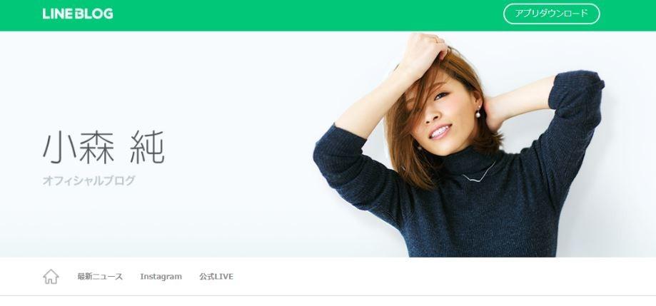 小森純が「ぺニオク」騒動で叩かれ続ける本当の理由 「イメージは払拭できない」「それは覚悟して欲しい」