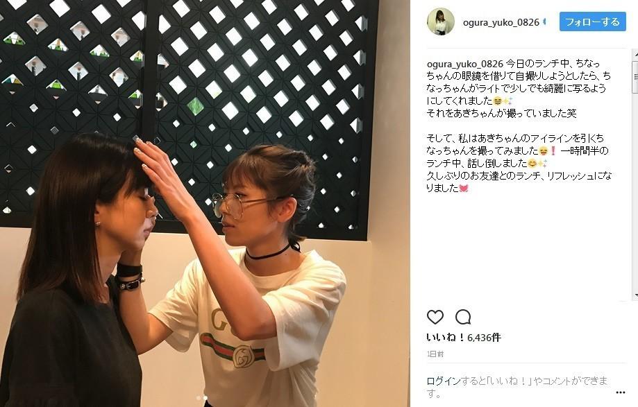 ほしのあき、小倉優子、若槻千夏... 「グラビア界のレジェンド」最新写真にファン驚く
