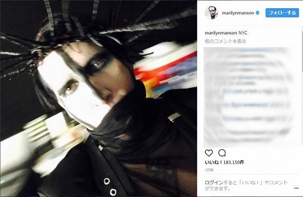 米歌手マリリン・マンソン救急搬送 ライブ中に事故