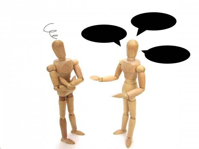 告白されてブチギレ「セックスしたいんか!」 発達障害ティーンが悩む人間関係